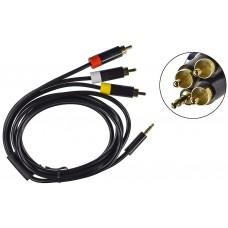 Xbox 360 E Composite Cable